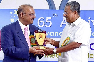 Dr. Muhammed Majeed, Chairman & Managing Director of Sami Labs receives award from Kerala Chief Minister Pinarayi Vijayan on the occasion of 65th Annual Celebration of Alumni Association of Trivandrum Medical College on March 1st, 2017