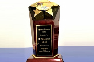 Dr. Muhammed Majeed awarded Lifetime Achievement Award by the Indian American Kerala Cultural And Civic Center (IAKCCC)